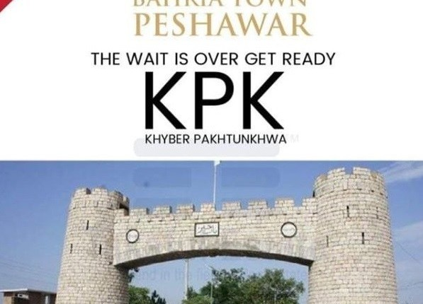 Bahria Town Peshawar – Launching date, Location map, Plot Prices