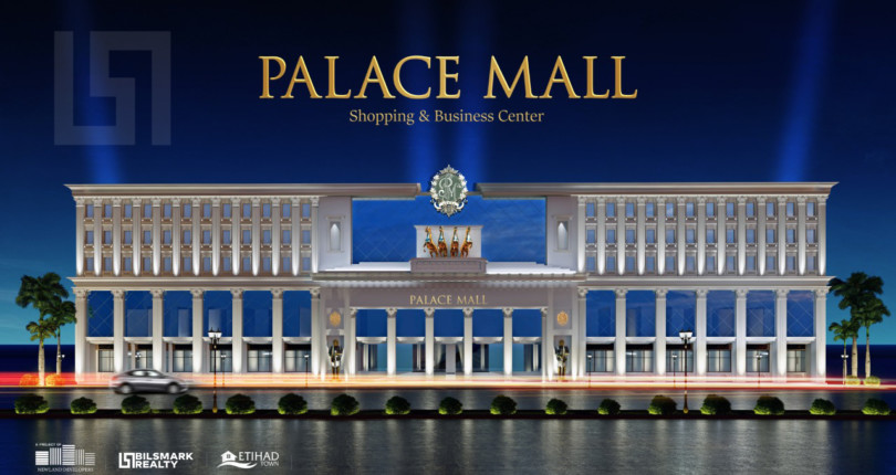 Palace Mall Etihad Town Lahore Business Commercial Center