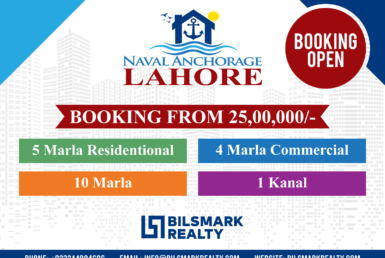naval anchorage lahore